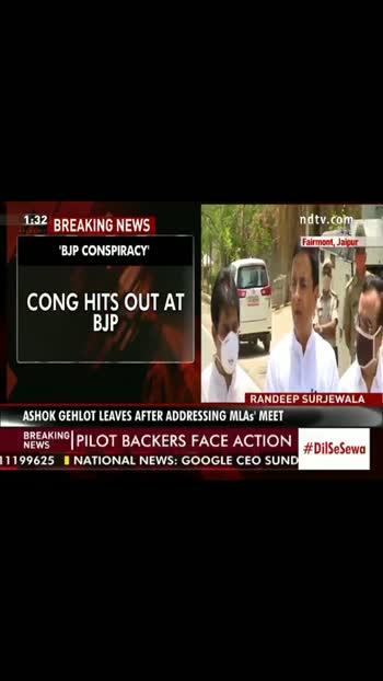 Big news on #rajasthan #sachinpilot #ashokgahlot #sachinpilot