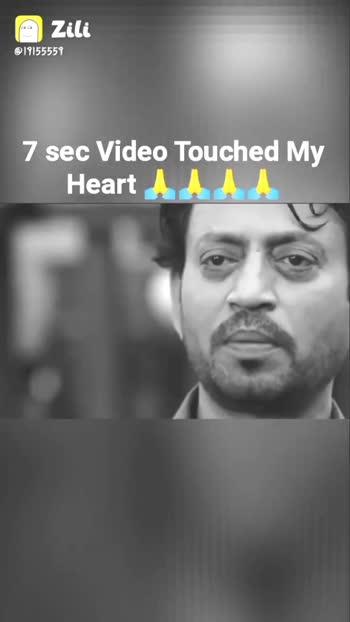 onesided loveer video