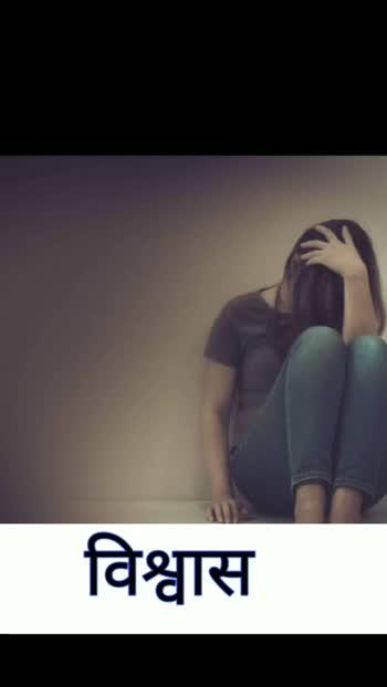 I'm alone  #lovestatus #poetrylove