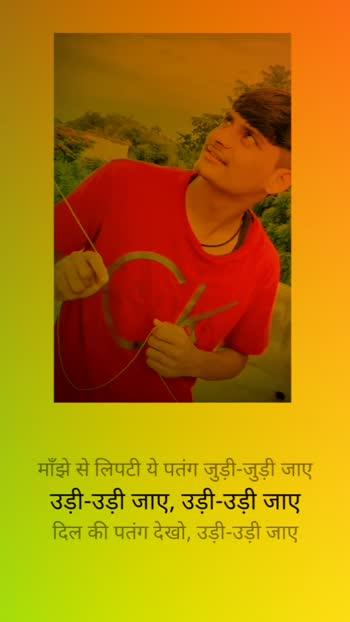#pranav_wakle  #udiudijaye #marathimulga
