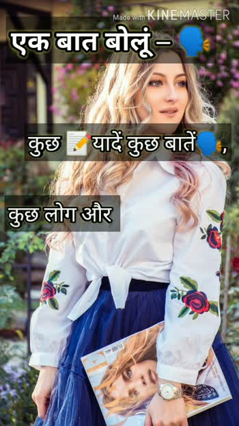 #love-status-roposo-beats #attitudestatusforwhatsappandfb  #bestoftheday #attitudeboys #attitudestatusforwhatsapp #attitudestatusinhindi #attitudrshayari #attitude_ka_baap #love  #lovesongs #lovestatusvideo #love_moments #love-status-roposo-beat #lovesongwhatsappstatus #sad_whatsapp_status #sadfeelings #sadlovestatus #sadvideos #cutecouple-with-nice-song #cuteboy #handwashchallenge #funnyvideo #funny_videos #funnyvideos #lovestatus #mahakal #happymood #feelingproudindianarmy #photography #photomagic #whatsappstatus #whatsapp-status #whatsapp_status_video #whatstrendingindia #whatsapstatusvideos