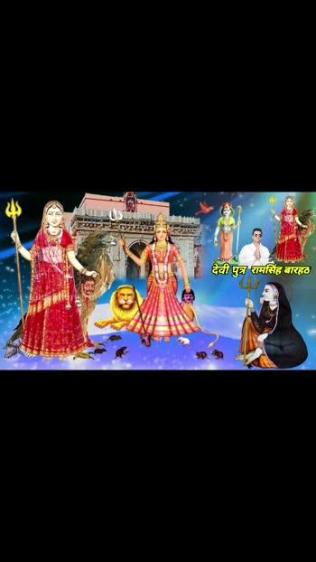 #karnimatatemple #karnimata #karnikadaajja #karnimatamandirdeshnoke #marwadistatus #bikaner #jodhpur #charan143 #charan_version