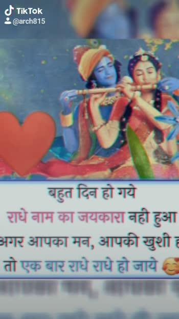 #radha-krishna #radha-krishna #radha-krishna #radha-krishna #radha-krishna #radha-krishna #radha-krishna #radha-krishna #radha-krishna #radha-krishna