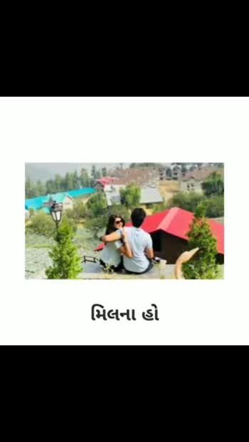 #gujaratimovie #kinjaldavesong #kinjal_dave_new_song_video_status