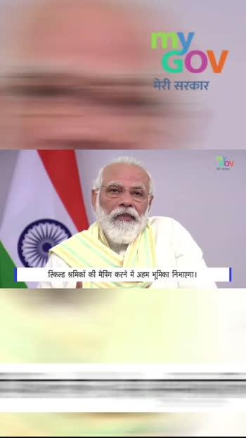 #aatmanirbharbharat  की बोहोत बड़ी शक्ति बनेगी #skill #transformingindia #newindia