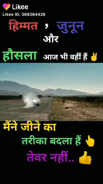 ho ho #indiaart #freezingpoint#loveyoussr#fitindia #indianarny#singingasong