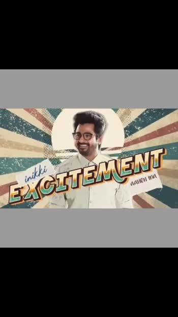 #chellamma Lyric video  #sivakarthikeyan #sivakarthikeyanfans #sk #tamilsong #tamilwhatsappstatus #anirudh #doctor #sivakarthikeyanfansclub #sivakarthikeyan_lovers #indian #tamilbgm #tamillove #lovesong #lovestatus #thala #ajith  #master #valimai #tamillyrics #tamily #kollywood #tamillovers #tamillovesongs #tamilstatusvideo #roposostar #roposo   #aniruthmusic #aniruthravichander #aniruthfansclub #hiphoptamizha #sidsriram #tamilsong #tamil #tamilanda #tamilmeme #kolluwoodactor #kollywoodactress #yuvan #vindiesel #paulwalker #kollywoodcinema #kollywoodcinemasong #follow #kollywooddubsmash #tamilsonglyrics #tamily #aniruthravimusic #aniruthofficial  #whatsappstatus #tamilwhatsappstatus #verticalwhatsappstatus #tamilnadu #tamil #tamizhan #kollywood #tamilsongs #tamillovesongs #tamillovestatus#statustamilwhatsapp #tamilaction #tamillovefailure #lovefailure #tamilan #tamilbgm #dhanushkraja #lovefailure #lovefailuresong #lovefailuresongs #lovefailurequotes #thalapathy #lovefailureboys #tamilyoutubers #sidsriram #sidsriramsongs  #sillunuorukadhal #premam #hiphopadhi