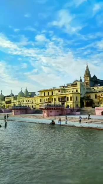 #ayodhya #tourism #lordrama
