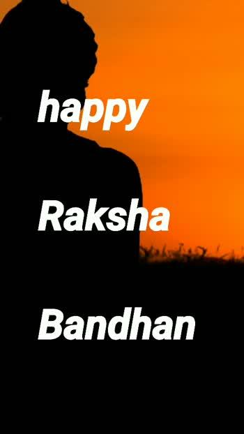 #happyRakshaBandhan #happyrakshabandhan
