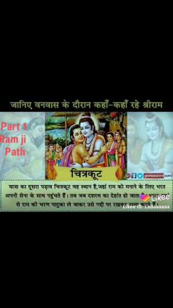 #ramayan #ram #sita #shyam #ramcharan #ramchandramishra94 #ramayanalovers #ramchandraj_chle_na_hanumam_ke_bina