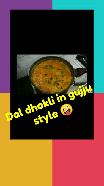 passion for cooking👨🍳🍲 #dal_dokhli #gujjus
