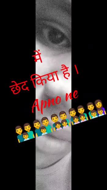 #roposostar #tagyourfriends #jaipurblogger #shayari #whatsappstatus