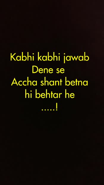 #shant betna hi aacha he# #motivationalquotesoftheday# #likemyvideo# #ilikeback#