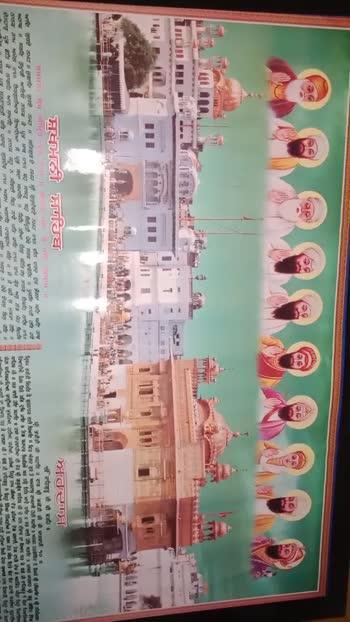 #waheguru #wahegurumeharkare #harmindersahib #sikh