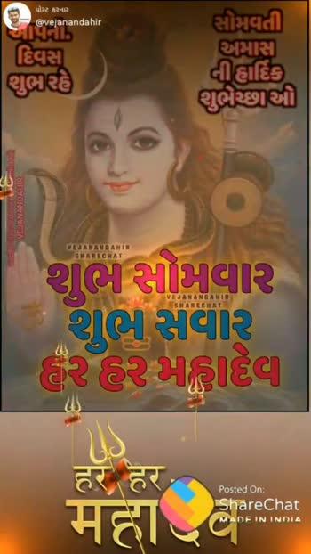 #geetarabari #geetarabaristatus #geetarana453 #geetarabariofficial #kinjal_dave #kinjaldave #kinjaldavenewsong #kingkohli #kinjal_dave_new_song_video_status #jigneshkaviraj #jignesh_kaviraj_new_status #jigneshkavirajbarot #jignesh_kaviraj_whatsapp_status #rakesh_barot_new_gujarati_song_status #rakeshhankareofficial #rakeshbarot #kajalaggarwal #kajalaggarwalofficial #kajalmaheriyaofficial #kajalmaheria #kajalmahreya #rohitsharma45 #rohitsharma-hitman_birth_day_status  #