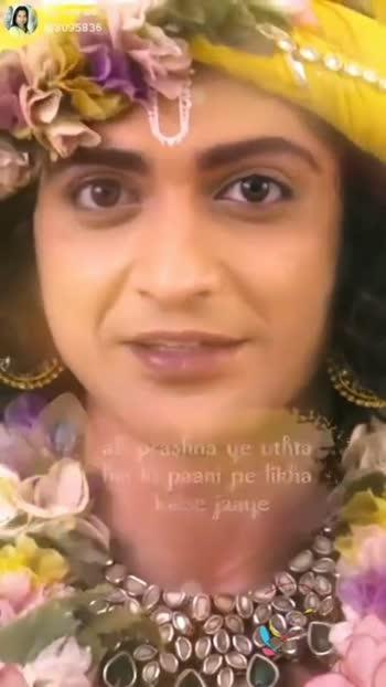 #krishanabhakti