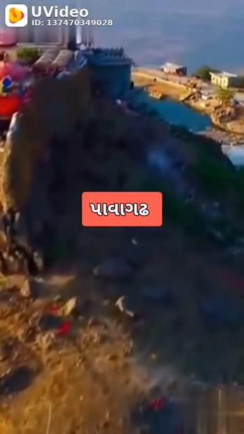 #JayMataji #JayMahakali