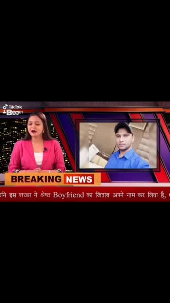 Breaking news.  #breaking #trending #boyfriend