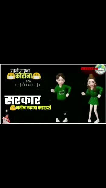 ##khandeshihitsong ##sadanandbirare ##editing ###funny #lol ##Tags4Likes #hilarious #laugh #laughing # #fun #friends #photooftheday #friend  #wacky #crazy  ##silly  #witty ##jokes  #jokes #joking #epic  #funnysong #haha-tv  #humorouslyyours