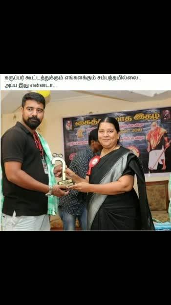 Tamilan