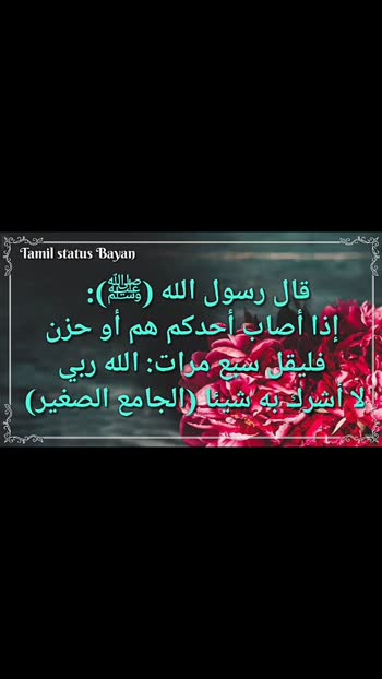 #islamicpost #islamicpost #islamicquotes #islamicstatus