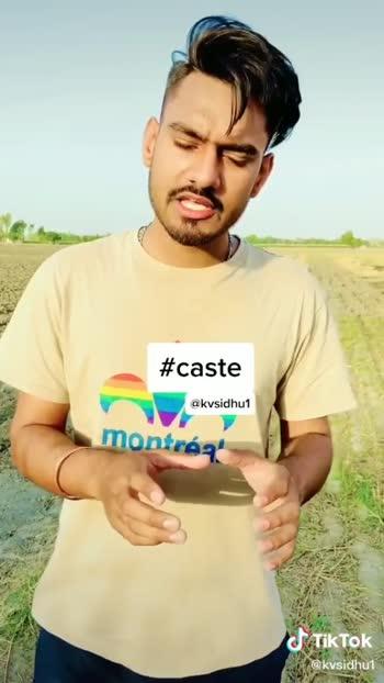 #Caste