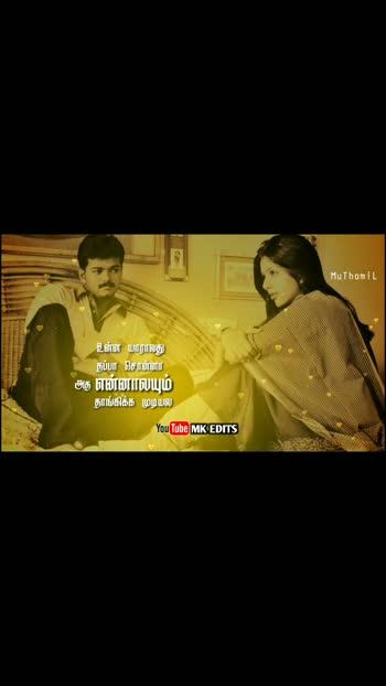 #tamillovers #tamillyrics #tamil90hits #roposotamilnewwhatsappstatus