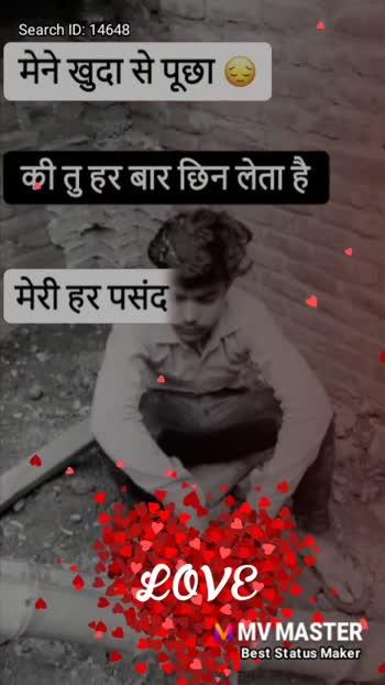#sainisahab #