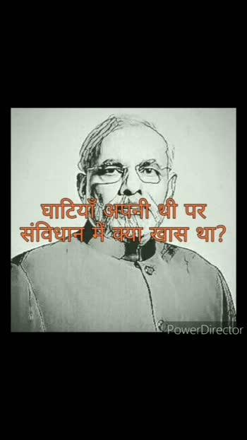 Do watch all of my creations on my #YouTube channel 'हिन्दी कविता - शिवेन्द्र'.  https://www.youtube.com/channel/UC9sc_-ItF5BQbGyQHCruBpQ  Please Share and Subscribe.   Thanks.  #narendramodi  #rammandir  #article370  #jammuandkashmir  #ayodhyarammandir  #teentalaq  #mangalyan #uri  #doklamstandoff    #hindiroposo #covid19  #lockdown  #poems