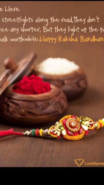 happy rakshabandhan#rakshabandhan