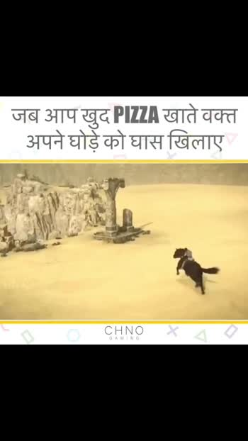 ये भेद भाव क्यू?  #gaming #pizza #gamers #horse #horselover #gameplay #memesindia