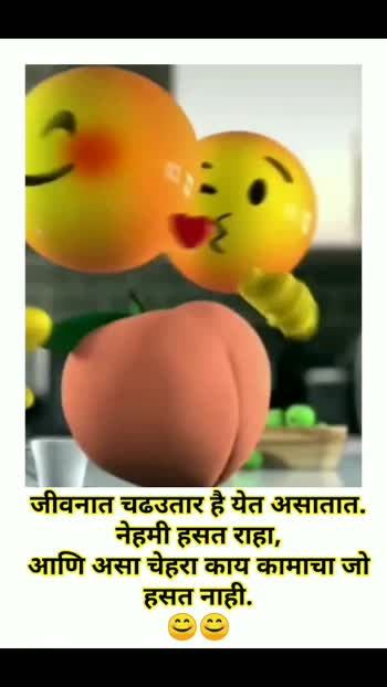 #roposostatusmarathi