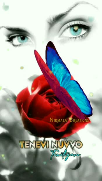#lovestatus_whatsapp #roposobeats_challenge #roposofilmistaan_love_heart_touching_whatsapp_status_video #telugu-roposo ... less