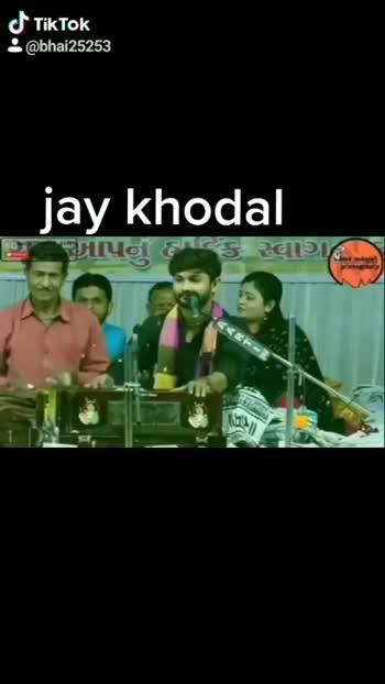 #rajbha#rajbhagadhavi