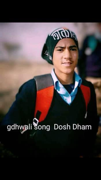 Dosh Dham