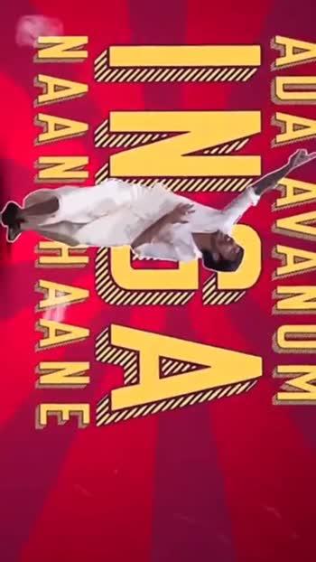#dhanush #dhanushfan #dance #song #kollywood #cinema #kollywoodactor #bruceleeofkollywood#actor #dhanush
