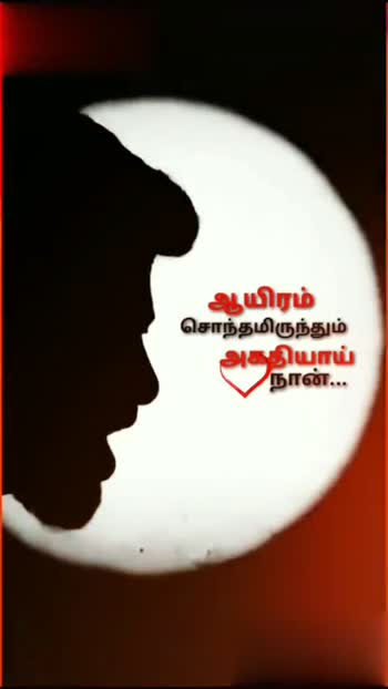 #tamiloldsongs #tamilfeelingsongs #flimistaanchannel
