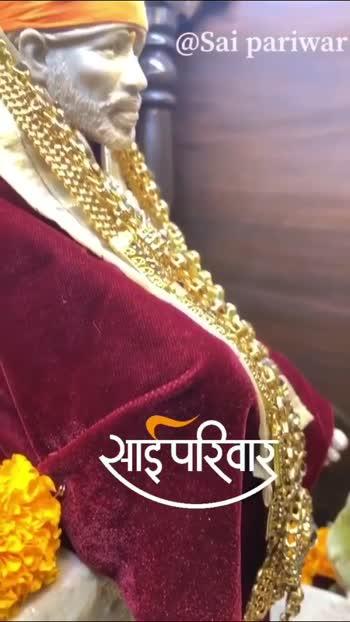 saibaba #saibaba #saibaba_status #bhakti