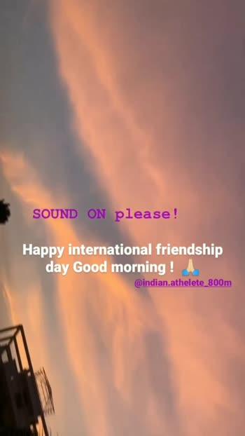 सभी क्षेत्रवासियों को good morning #internationalwomensday #internationalfriendship #rakshabandhan #rakshabandhanspecial #rakshabandhan #rakshabandhanspecial #rakshabandhangifts #rakshabandhana #rakshabandhan2020  #rakshabandhan2020cashingin #rakshabandhan2018.#rakshabandhanvideo #rakshabandhan2020  #rakshabandhan2016. #rakshabandhanvideo #indianfood #indianapolis  #top #rakshabandhanstuts  #rakshabandhan2020♥️ #rakshabandhan2020celebrations #indianathletics   #rakshabandhan2020👫🌈🎈 #rakshabandhan2020  #rakshabandhana   #26x16 #15august I love my india 💓🇮🇳🙏🏻 #goodmorning   #indian  #goodmorningpost  #26january #26january2020 #26_sall #26_11_2019_today_upload_tamil_songs_dilog_dubmash_comedy_motivation_speech_all_original_videos_yaswini_status_video_make_whatapp_status  I love my india 💓🇮🇳🙏🏻 #goodmorning   #indian  #goodmorningpost   #sportstv  #sports  #sportstvchannel  #sports_tv  #sportschannel  #sportslover  #sportscar    #sportsnews #sportsman   #sports___lovers  #army  #armylovers  #army_man  #armylife  #armypurplebts  #armyloverstatus  #armyforever  #armypower  #bachana   #bacha #bachata #bachaparty #bachatadance #bachatadancing  #bachayadav  #bachatalove #bachatalove #bachan  #daruparty  #indiaboy #indiaboleroposo  #indiaboycotttiktok  #armylovers #army_man #armyboy #armyloverstatus #stretching  #stretchingexercises #stretchings  #bodybuildingmotivation #bodybuilding #bodybuilding_and_fitness #bodyfitness #atheletic #800million #800m #super #msti_time #massvideo #instgram #nice-song  #india #indianfashion #indianarmysoldiers  #indianbodybuilder  #track  #runner #runing #runinglife  #worldmusicday #champion  #boder  #armylove #armylife #indianarmy #instagram #indianfashion #runer  #top #toposostar #indiaroposo #indianarmysoldiers #jaihind #26january2020 #15-august  #downloadroposo #videosong  #jay  #ram #human #sportstv  #sports  #sportstvchannel  #sports_tv  #sportschannel  #sportslover  #sportscar    #sportsnews #sportsman   #sports___lovers  #army  #armylove