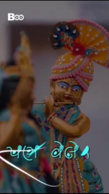 #nandamuribalakrishna