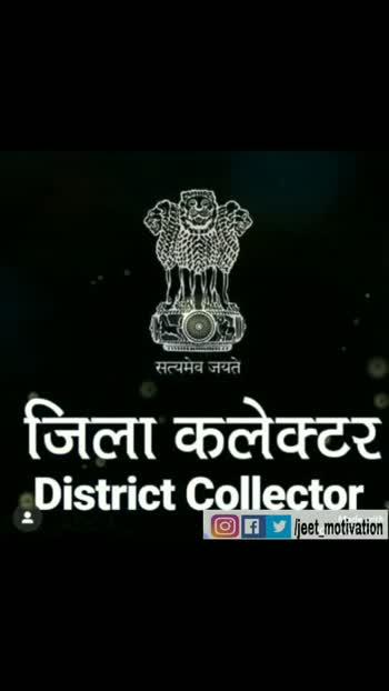 #rpsc #upsc #currentaffairs #ias #gk #ras #ips #ssc #uppsc #mppsc #bpsc #ssccgl #rajasthan #gkindia #upscmotivation #pcs #patwari #rajasthangk #india #jaipur #nda #generalknowledge #rrb #gpsc #delhi #reet #currentaffairsquiz #rsmssb #railway #bhfyp