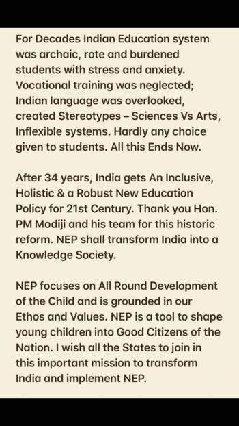 #PowerStar #Pawanakalyan About New Education Policy 2020 #NewEducationPolicy #NewEducationPolicy2020 #NEP2020 #NEPForBharat #NEP2020