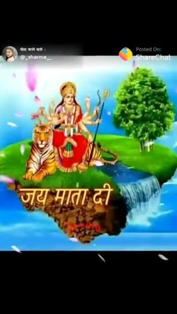 #goodmoringfriends #bhaktisong #goddessdurga #jaimatadi #loveroposo