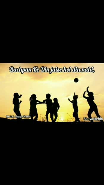 Bachpan #roposostar  #bachpan  #emotional