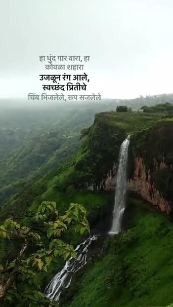 #maharashtra #mahabaleshwar #roposotraveller