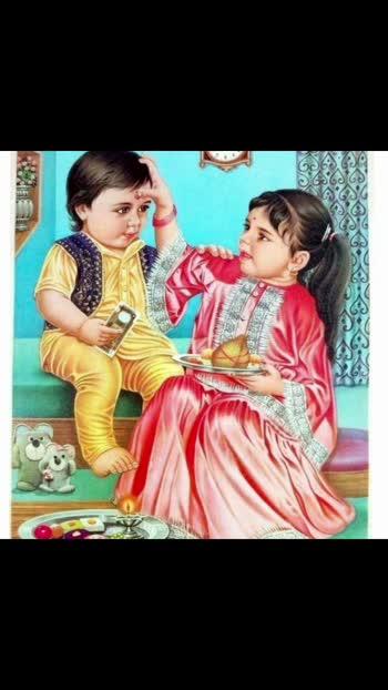 #rakshabandhanspecial #rakshabandhangifts #rakshabandhan2020