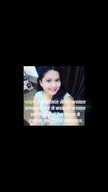 #ropso-star #roposostatusmarathi #kolhapur_mh09