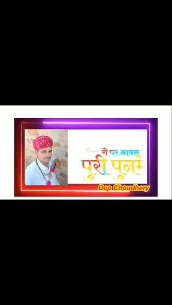 #rakshabandhanspecial #rakshabandhan #rakshabandhan