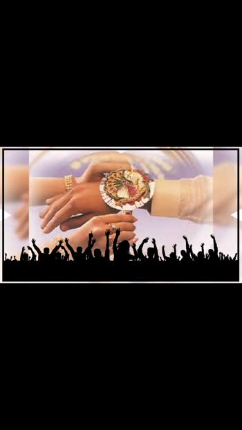 🎁Happy raksha Bandhan 🎁#rakhi #rakhispecial #rakhigiftsforsister #rakhigifts #rakhi2020 #rakhitiwari #rakhigiftforsister #rakhisawant #rakhigiftforsister #rakhigiftstosister #rakhigiftsforsisterunder500 #rakhifam #rakhisale #rakhispecial2020 #rakhiday #rakhisong #rakhifor2020