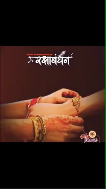 #happyrakshabandhan  #rakshabandhan  #rakshabandhanspecial  #raksha #bhai #behen #rakhispecial2020 #rakhicelebration #brosis #beats  #celebration #celebrations #celebrationschannel  #bhaibehen #brothersisterlove #brothersister #lovestatusvideo #love-status-roposo-beats  #rakhi #rakhispecial  #statusvideo #statuslove #statusvideo-download #statuswhatsapp #roposostatus #viralvideo #viral #foryou #foryoupage #foryouchannel #roposoforyou #roposobeats #beats #beatschannel #beats_channel #roposostar #frndsforever #friendsforever #star #roposostars #goviral #india #friendshipquotes #friendshipday-contest #friendship_whatsapp_status #friendshipday2020 #rakshabandhan2020  #rakhispecial  #songsstatus #friendsong #music #fun #sunday #sundayvibes #like #likes #love #love-status-roposo-beats #follow #share #download #downloadstatus #friend-for-ever #trending #trendingvideo #trend #trendingonroposo #followme #frndshipgoals #roposo-beats #roposolike #roposolove #roposorisingstar #beatschannel #roposobeats #roposobeatschannel #foryoupage #foryou #foryouchannel #foryouroposo #roposoforyouchannel #roposoforyou #bro #sis #bonding #love-status-roposo-beats #lovebeats #rakhshabandhanlook #rakshabandhanvideo #video #viralvideo #viral #trending #trendingvideo #trend #rakshabandhanstatus #myrakhi
